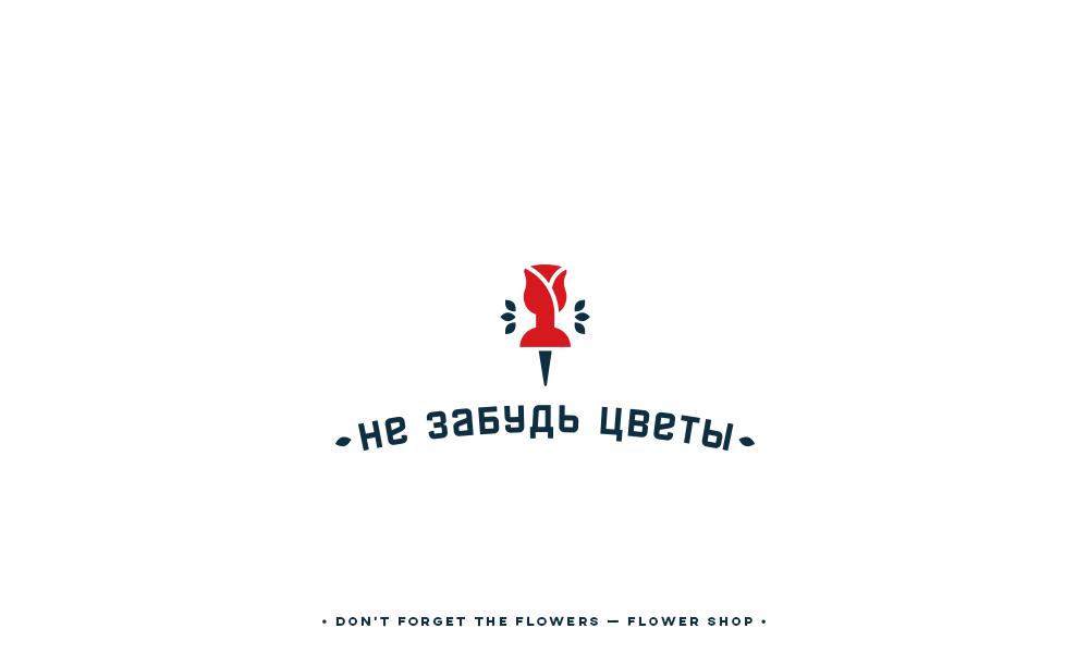 Smolkin logo合集2 欣赏-第2张