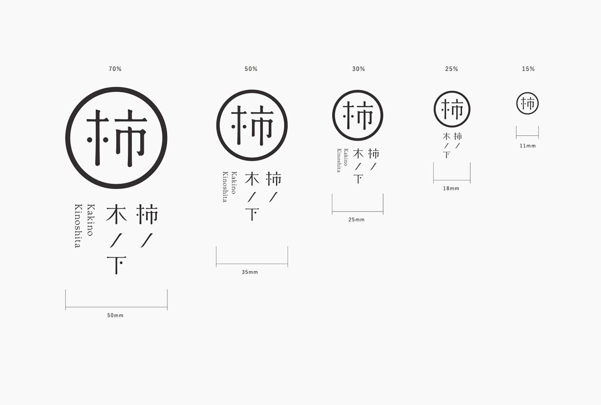 Kakino-Kinoshita/VI 设计 欣赏-第11张