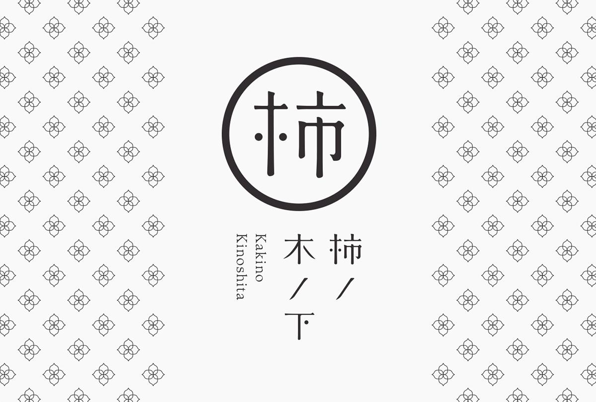Kakino-Kinoshita/VI 设计 欣赏-第17张
