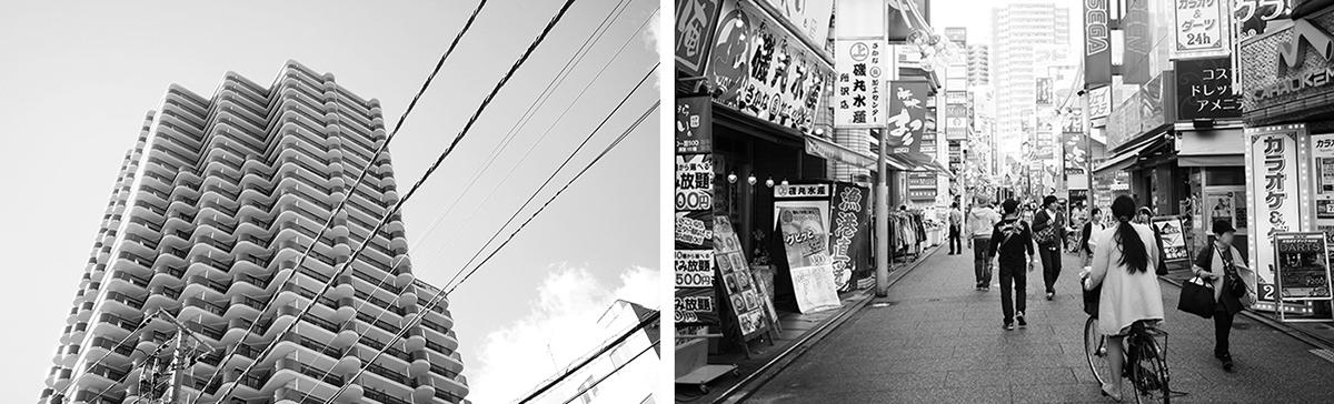 Kakino-Kinoshita/VI 设计 欣赏-第2张