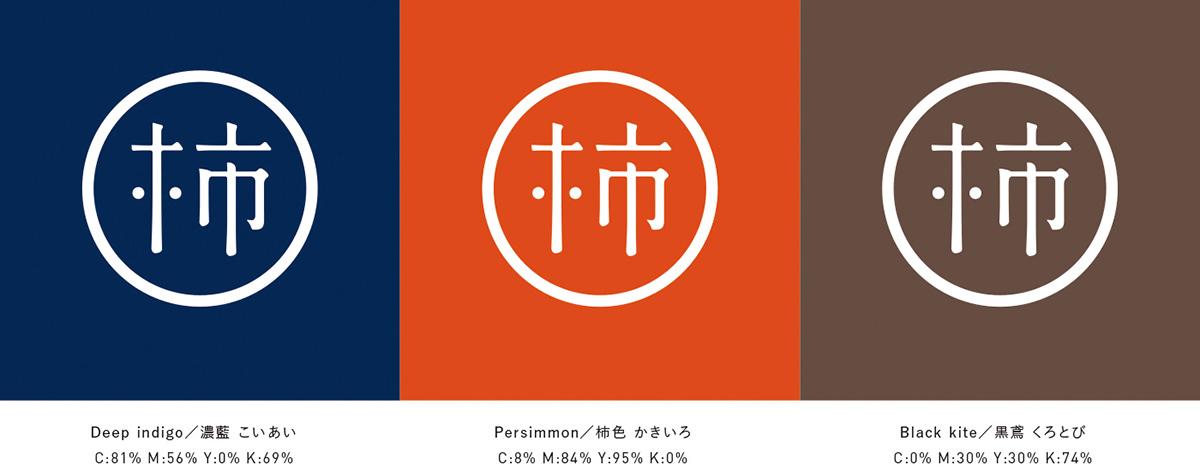 Kakino-Kinoshita/VI 设计 欣赏-第12张