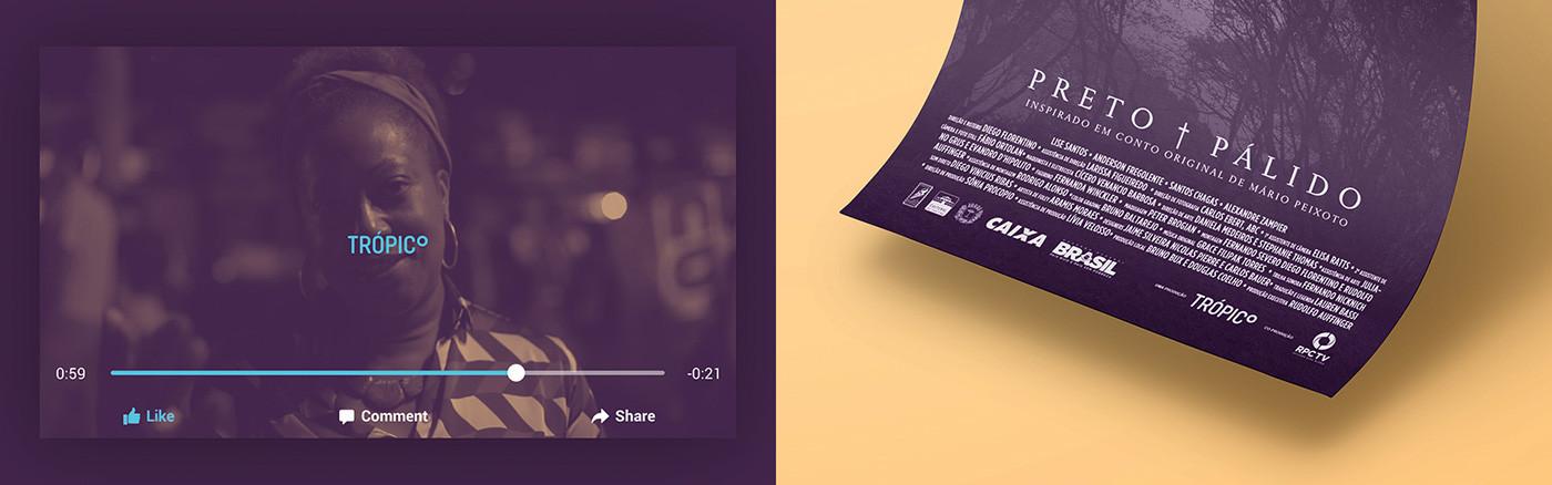 音像公司Trópico品牌设计 欣赏-第12张