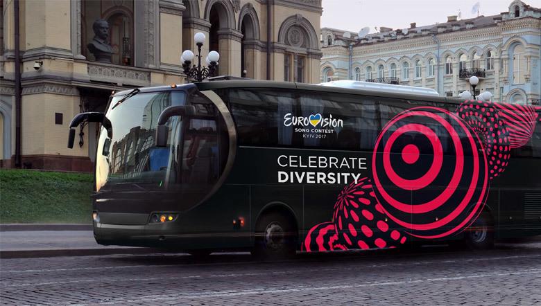 2017年欧洲歌唱大赛视觉形象设计 欣赏-第10张