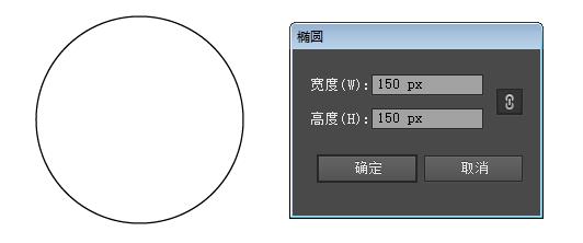 2dc20150907