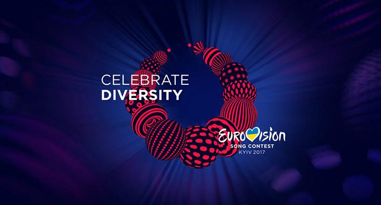 2017年欧洲歌唱大赛视觉形象设计 欣赏-第1张