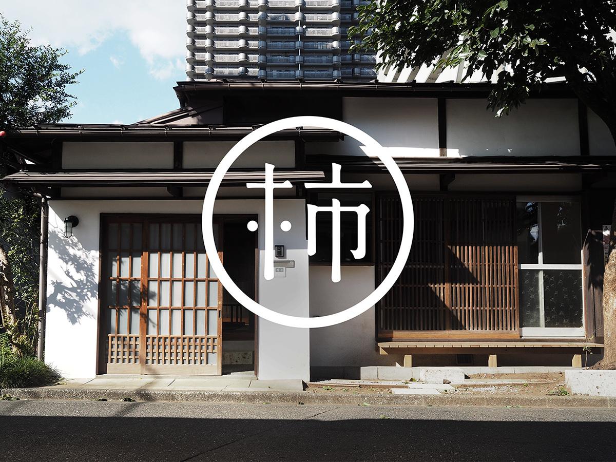 Kakino-Kinoshita/VI 设计 欣赏-第6张