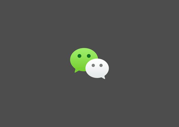 微信Logo规范 文章-第2张