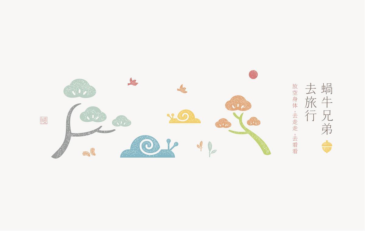 蜗牛兄弟坚果品牌 欣赏-第2张