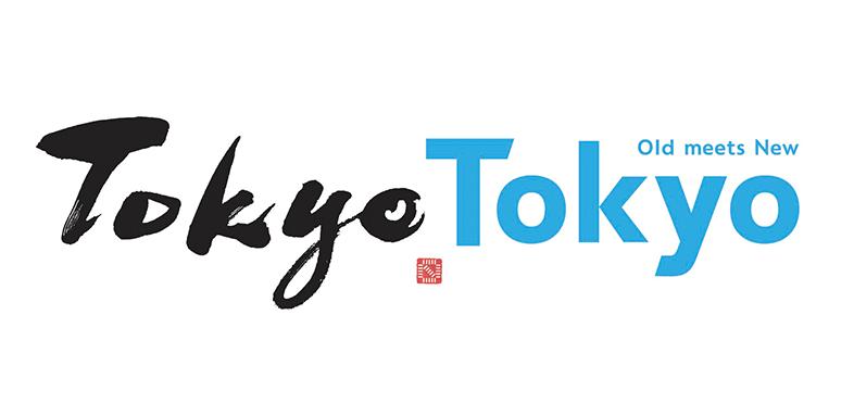日本东京对外发布全新LOGO和口号 文章-第3张