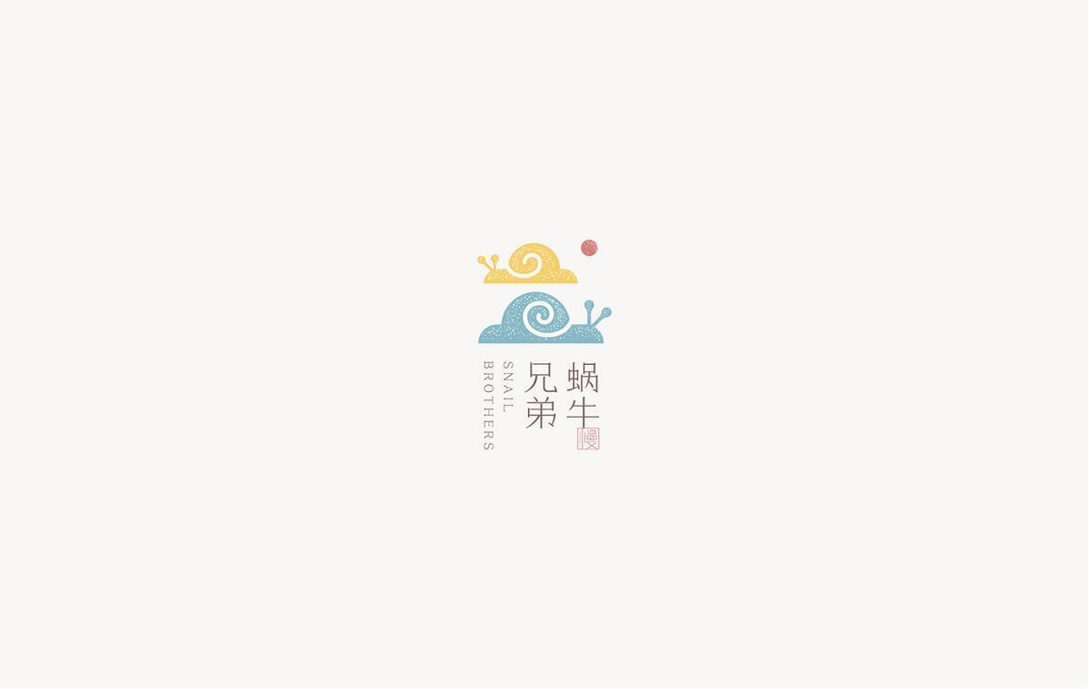 蜗牛兄弟坚果品牌 欣赏-第3张