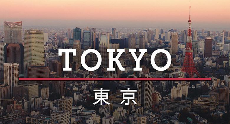日本东京对外发布全新LOGO和口号 文章-第1张