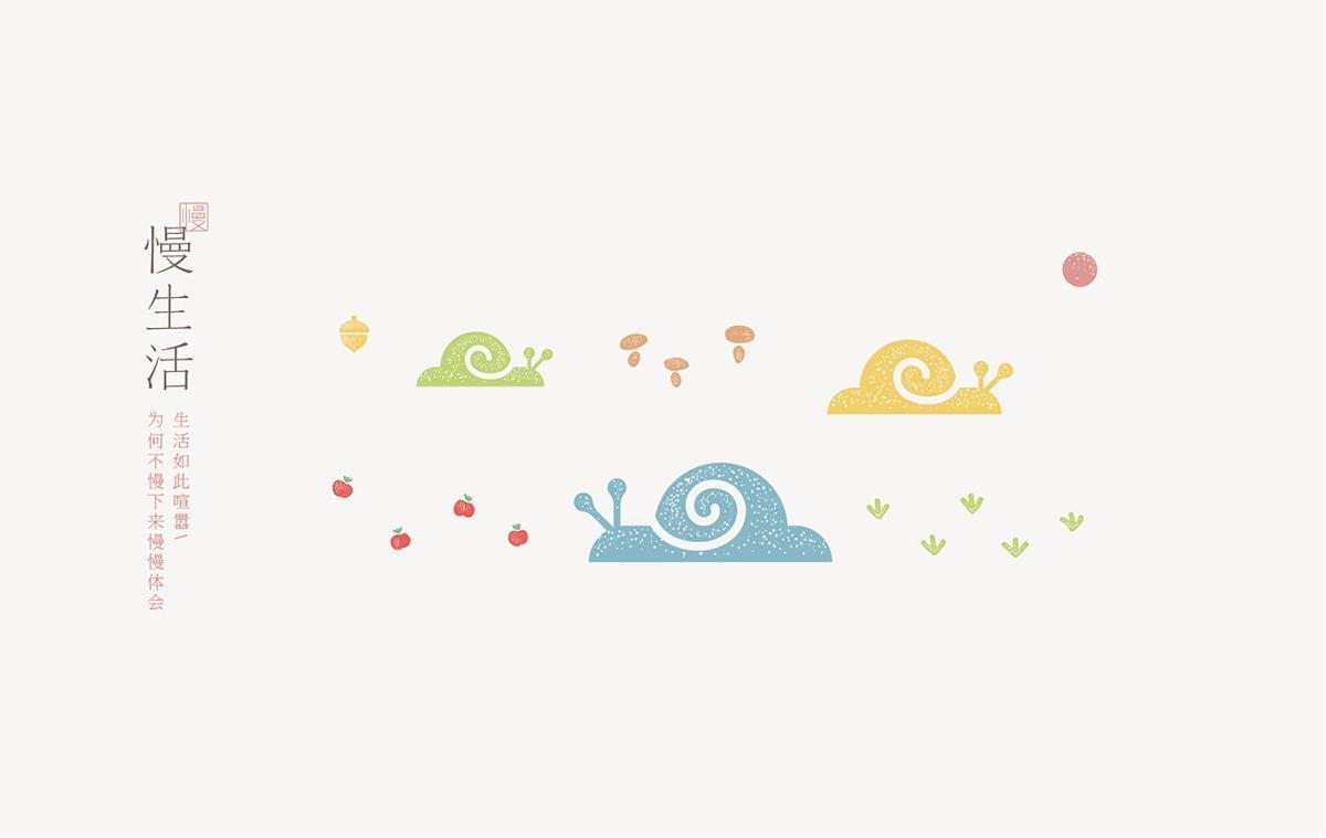 蜗牛兄弟坚果品牌 欣赏-第1张