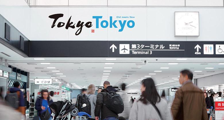 日本东京对外发布全新LOGO和口号 文章-第5张