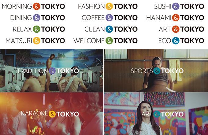 日本东京对外发布全新LOGO和口号 文章-第6张
