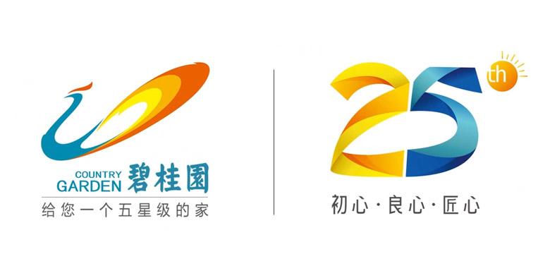 """中国住宅开发商""""碧桂园""""升级品牌LOGO 文章-第4张"""