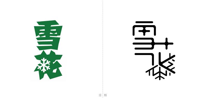 雪花啤酒更换新logo.png