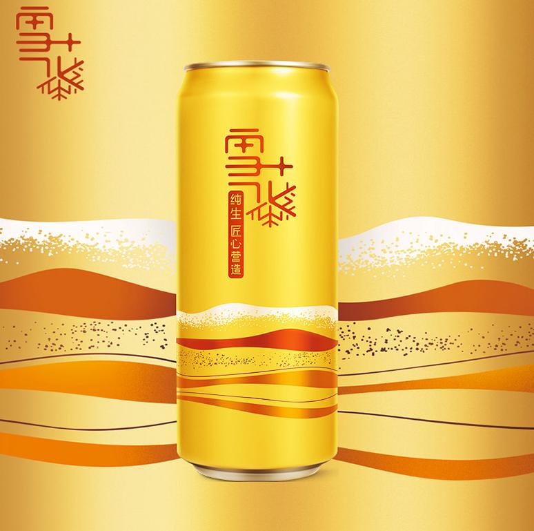 雪花啤酒更换新包装5.png