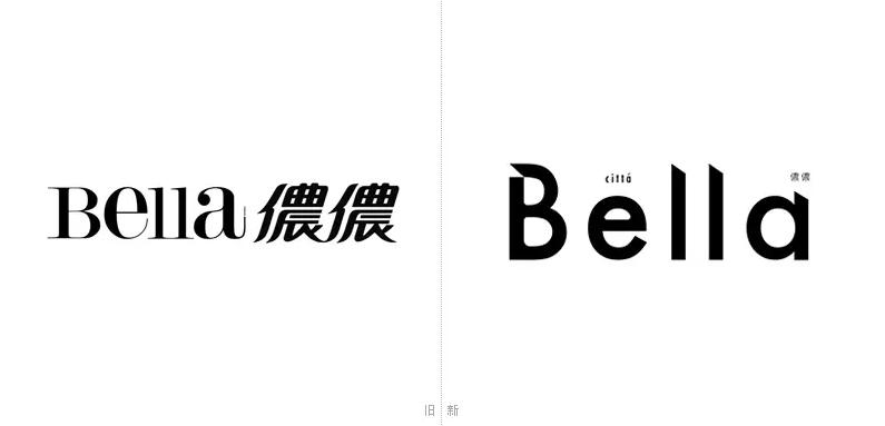 台湾原创女性杂志《Bella侬侬》新logo1.png