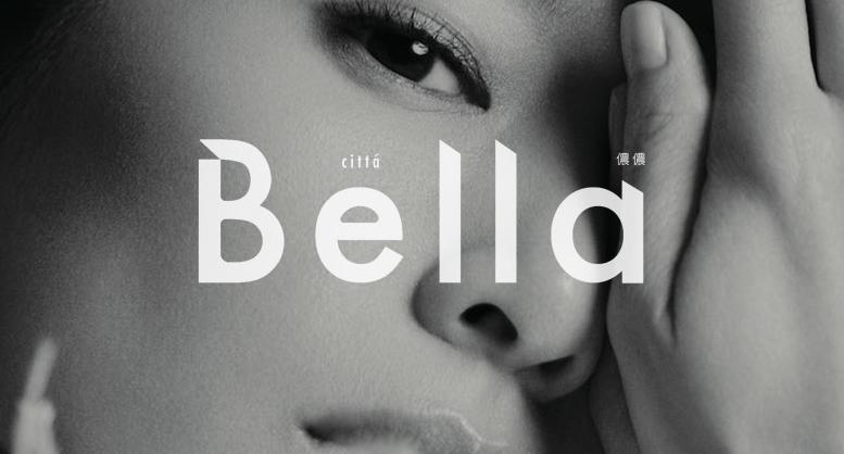 台湾原创女性杂志《Bella侬侬》新logo.png
