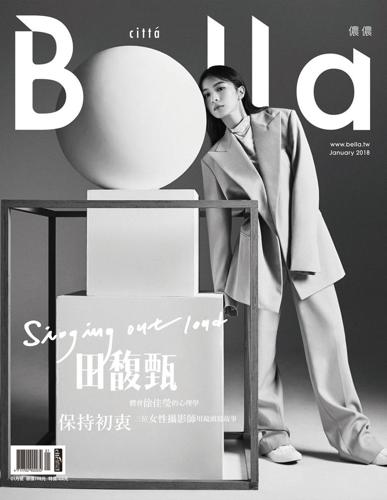 台湾原创女性杂志《Bella侬侬》新logo8.jpg