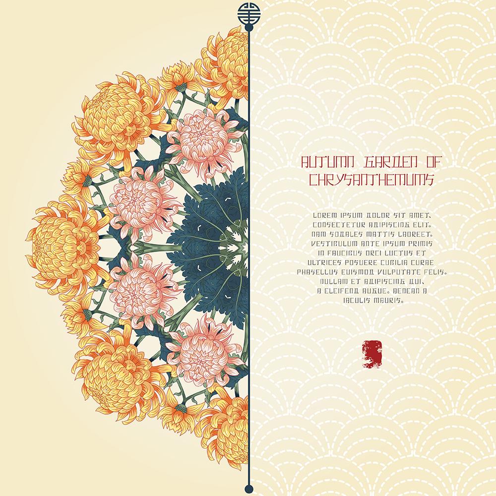 20张古典中国风手绘菊花矢量背景 元素-第15张
