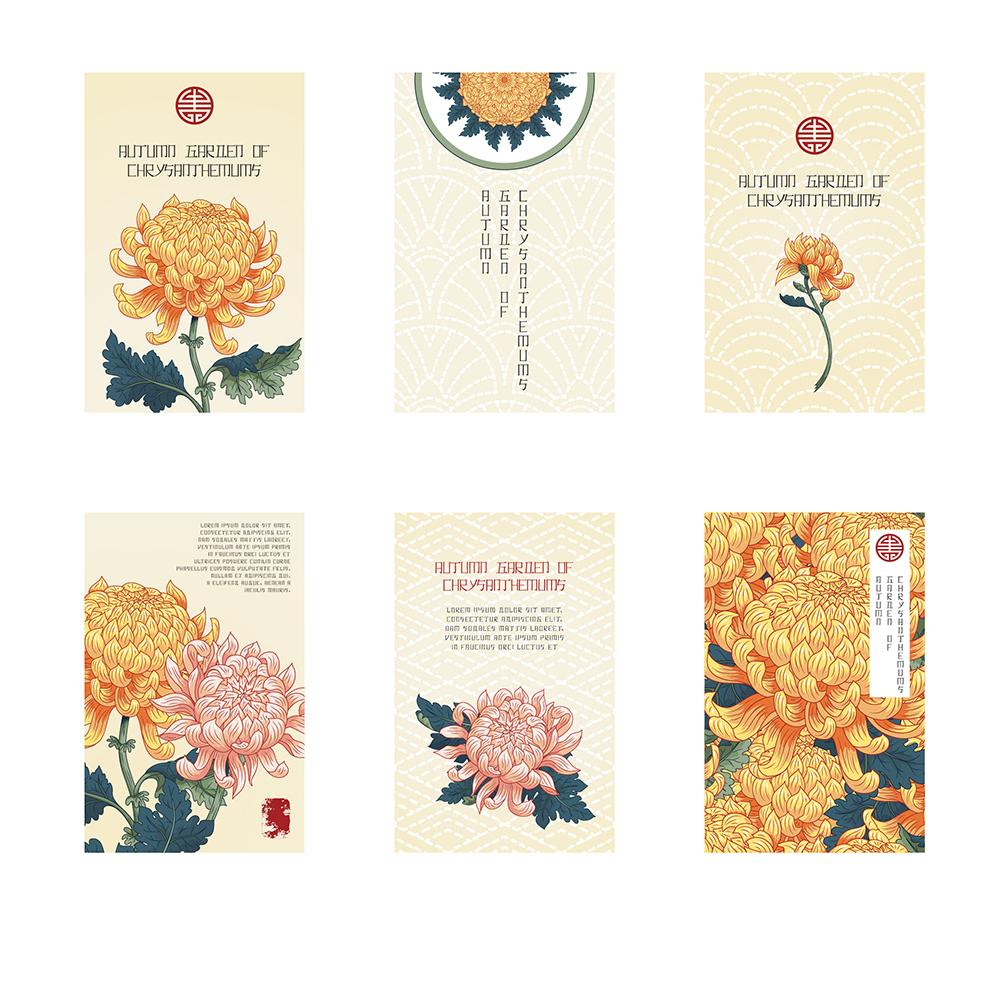 20张古典中国风手绘菊花矢量背景 元素-第7张