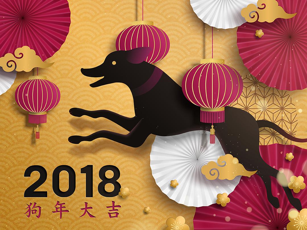 15款狗年春节矢量背景素材(一) 元素-第15张
