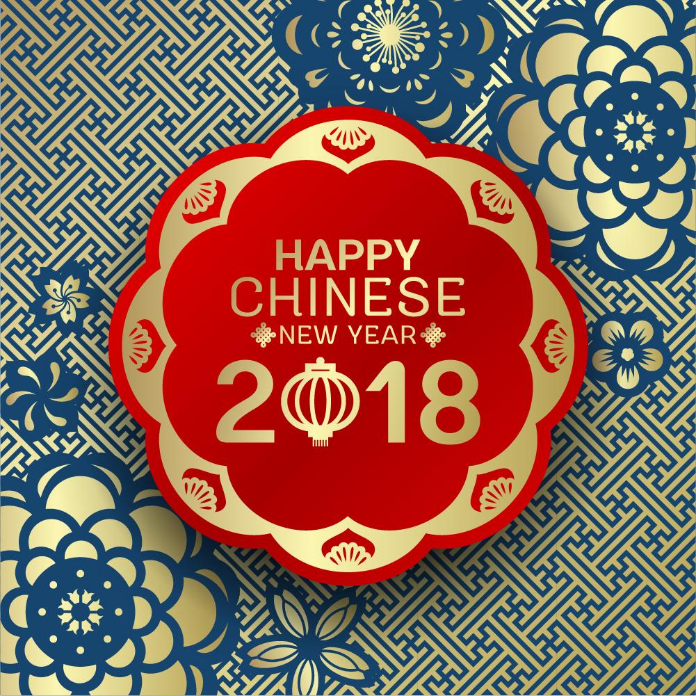 17款2018年春节新年矢量素材 元素-第4张