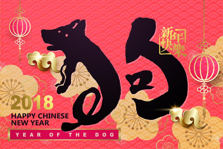 17款2018年春节新年矢量素材 元素-第5张
