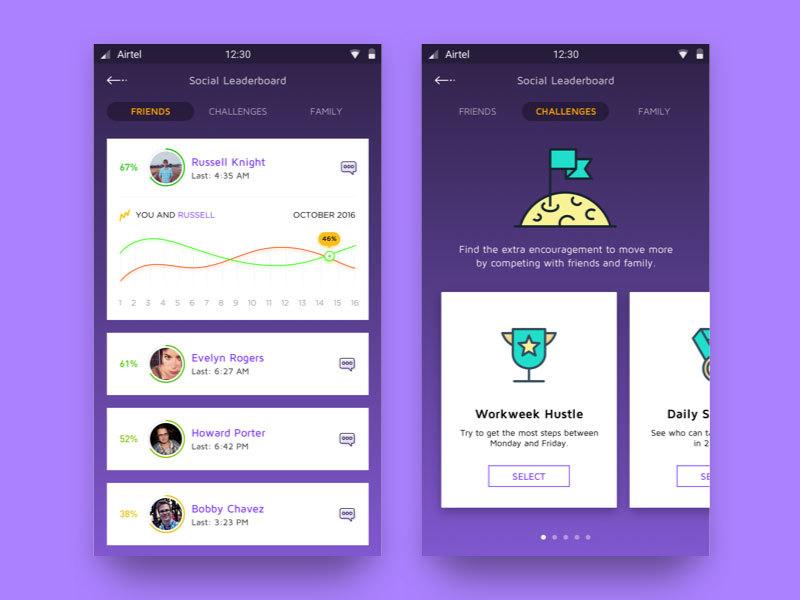 app积分榜设计6