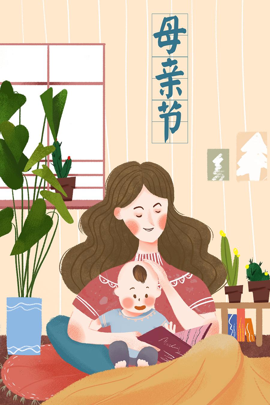 清新卡通手绘母亲节插画素材 插画-第10张