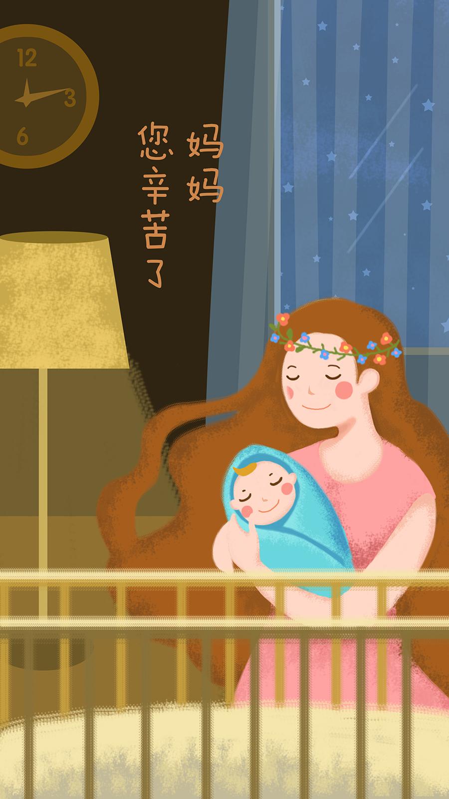 清新卡通手绘母亲节插画素材 插画-第19张