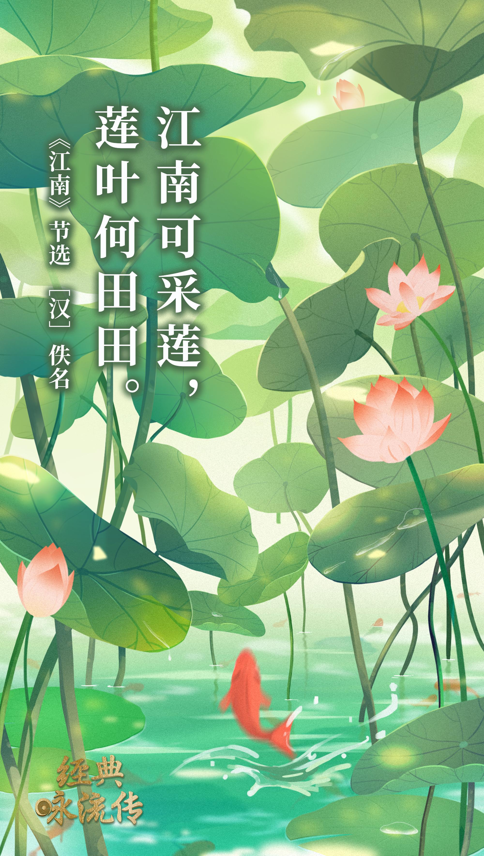 《经典咏流传》诗词意境海报合集 欣赏-第10张