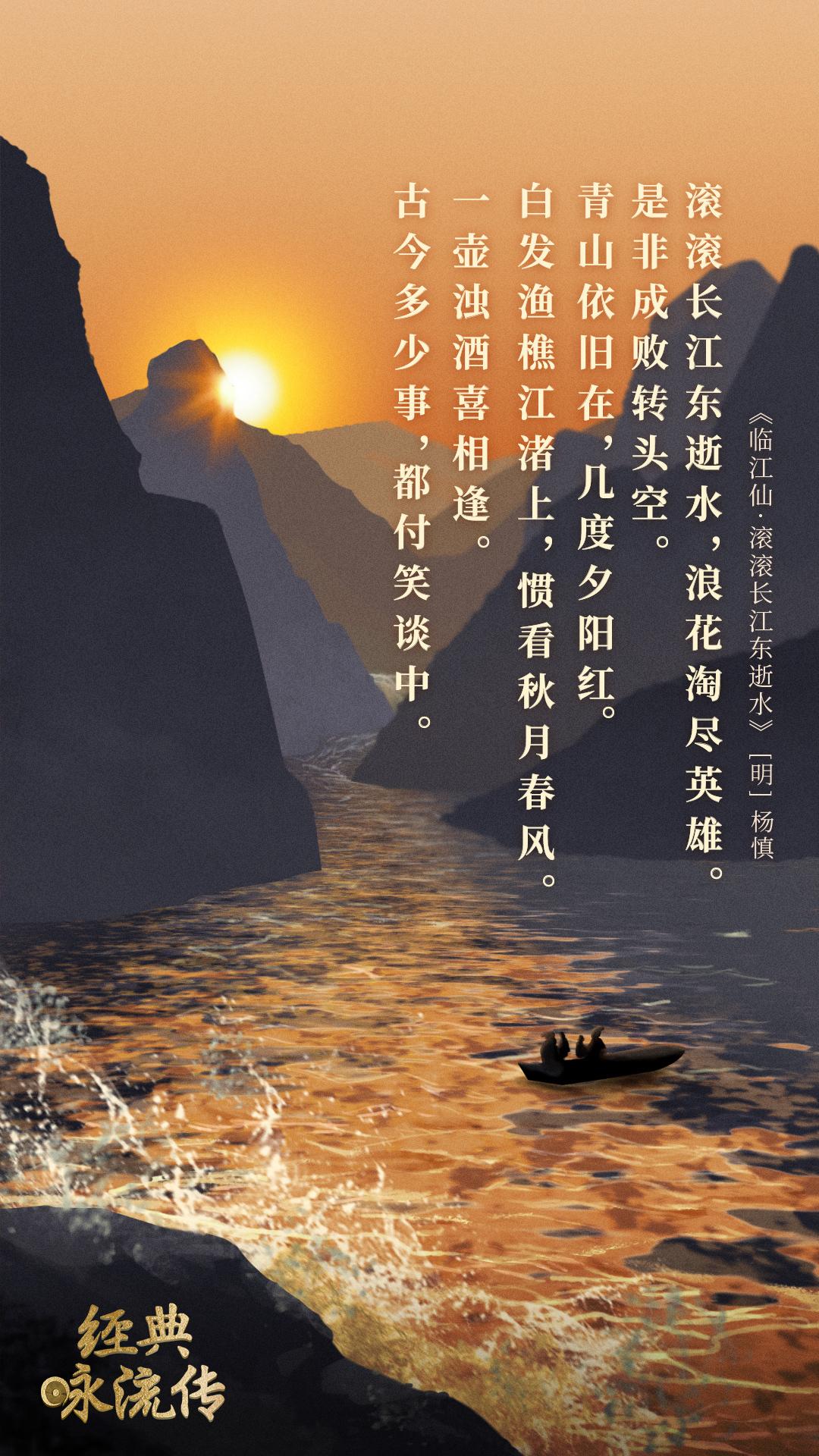 《经典咏流传》诗词意境海报合集 欣赏-第17张