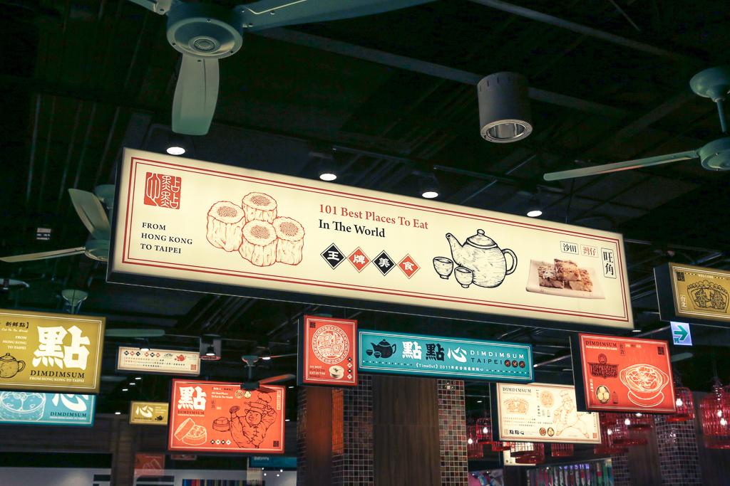 早餐店点点心品牌设计案例