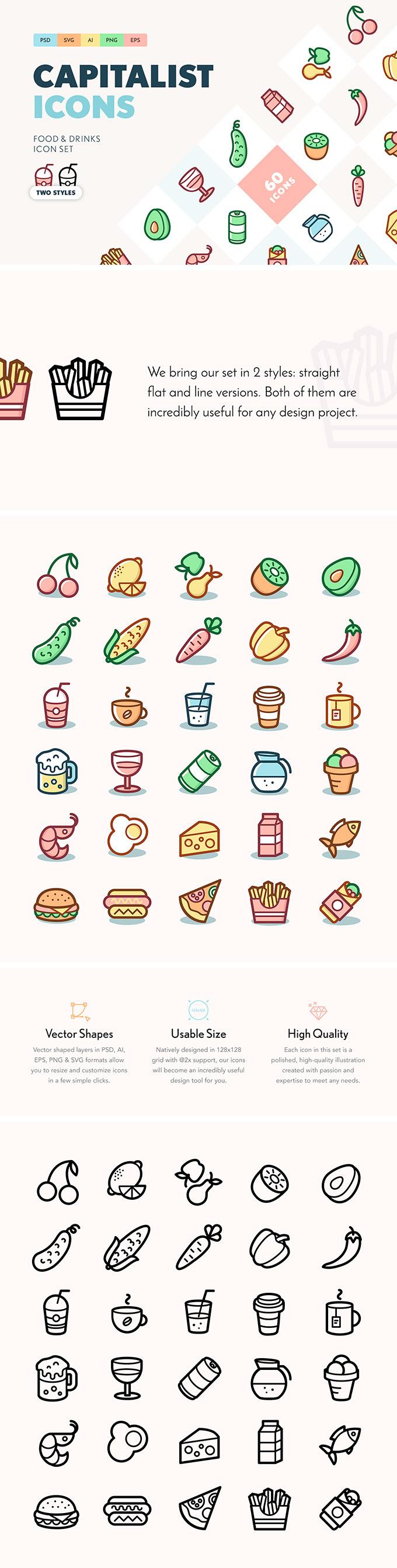 30个食品和饮料图标集 元素-第1张