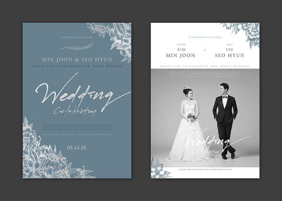 婚庆婚礼PSD分层海报 模板-第11张