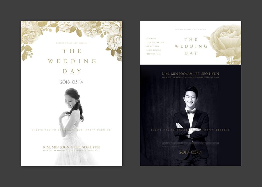 婚庆婚礼PSD分层海报 模板-第14张