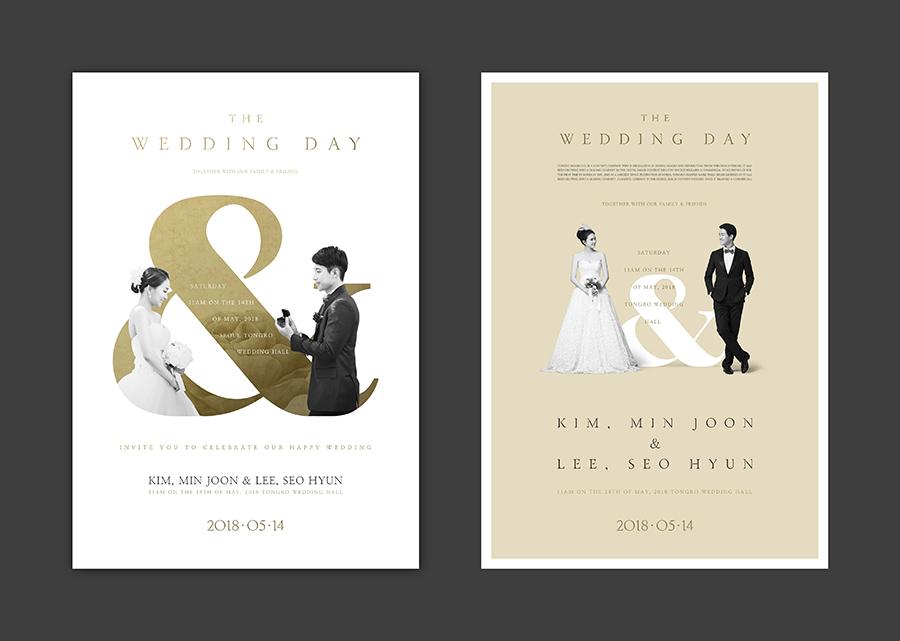 婚庆婚礼PSD分层海报 模板-第15张