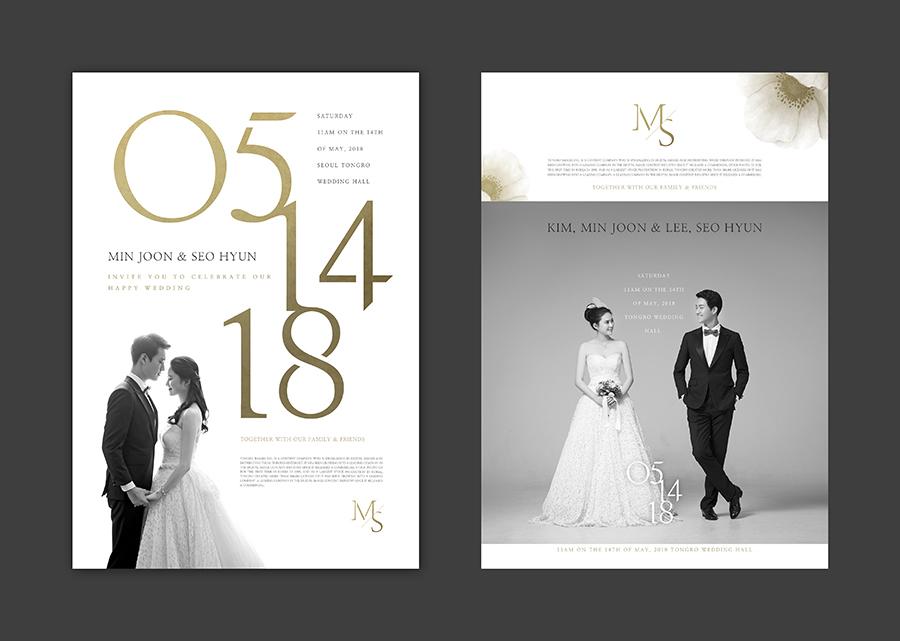 婚庆婚礼PSD分层海报 模板-第16张