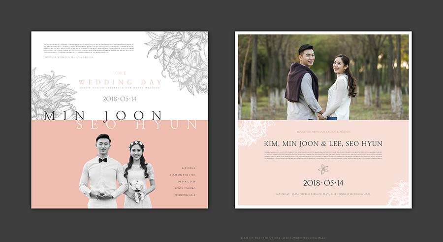 婚庆婚礼PSD分层海报 模板-第18张