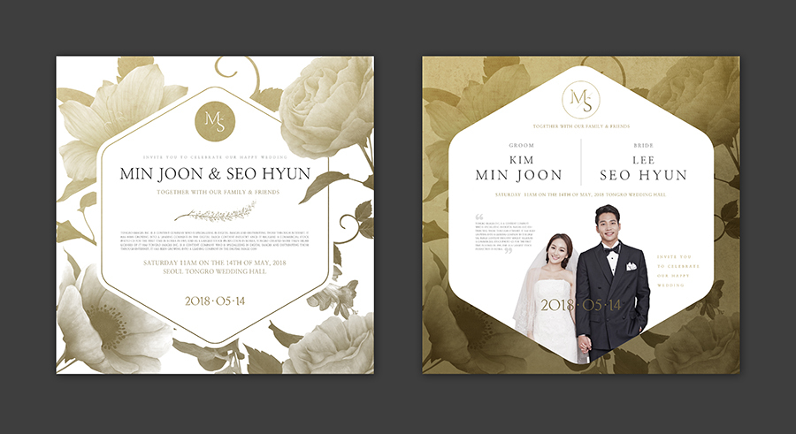 婚庆婚礼PSD分层海报 模板-第19张