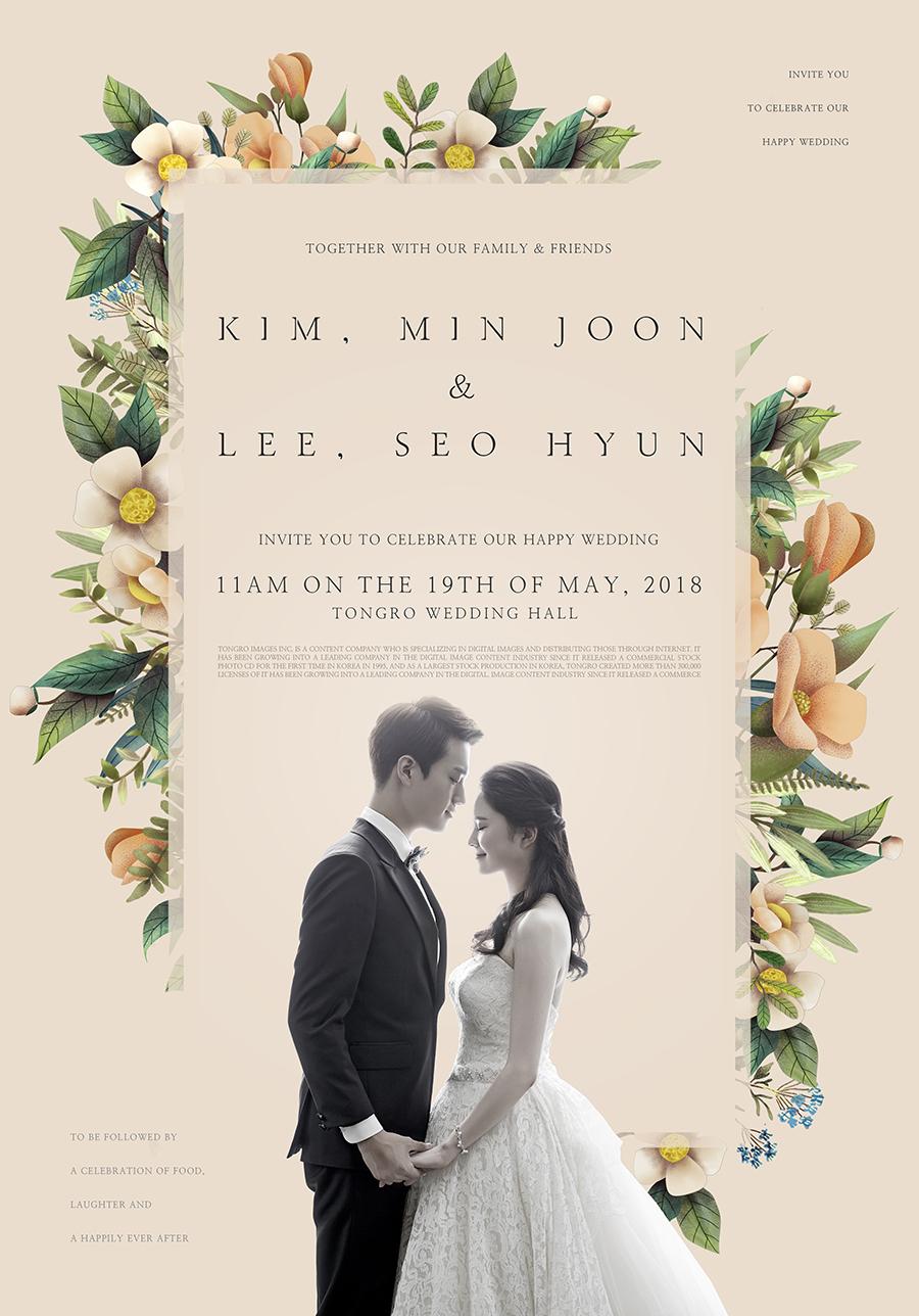 婚庆婚礼PSD分层海报 模板-第2张
