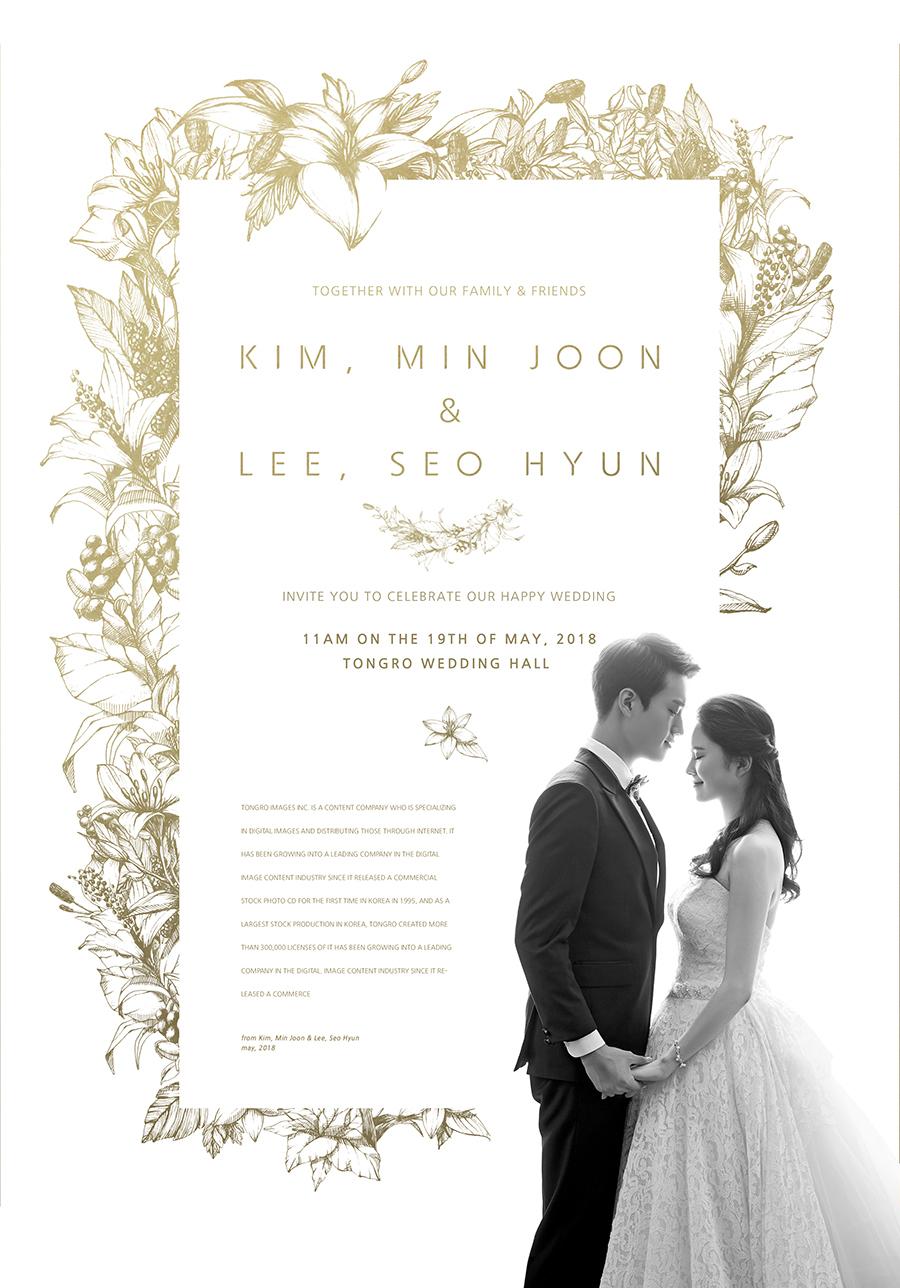婚庆婚礼PSD分层海报 模板-第3张