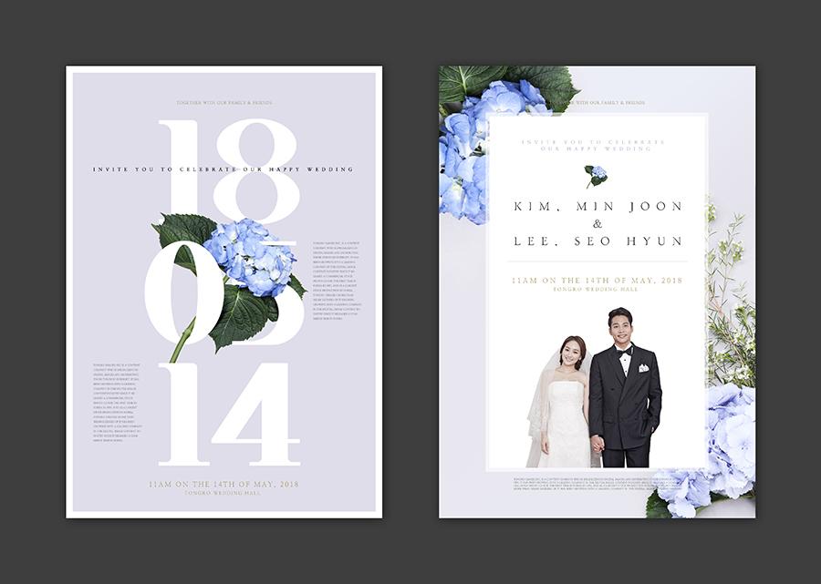 婚庆婚礼PSD分层海报 模板-第7张