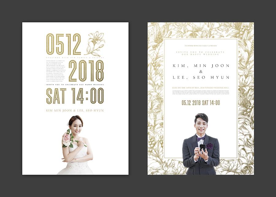 婚庆婚礼PSD分层海报 模板-第8张