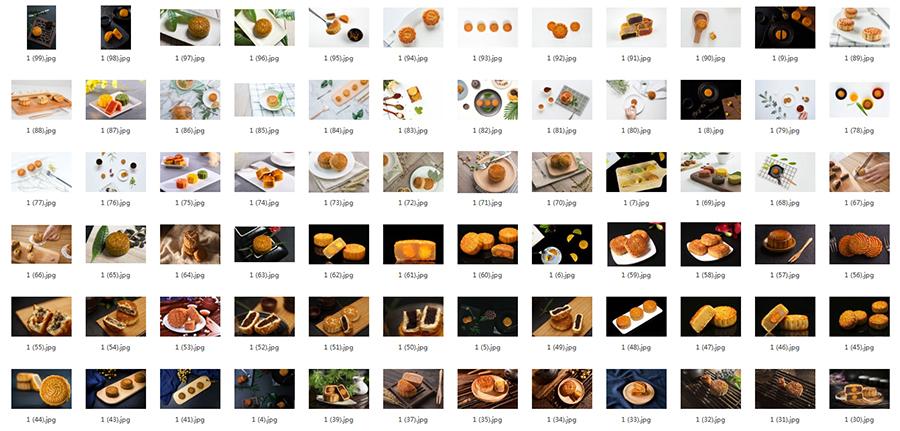 精选高清中秋节月饼JPG图片 照片-第15张