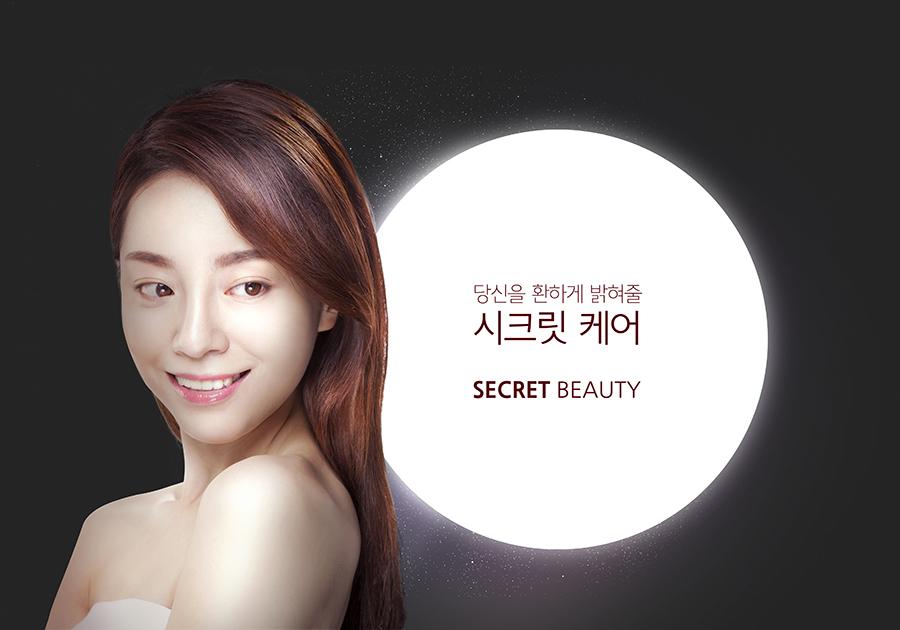 美容化妆品护肤品美女清爽PSD素材 模板-第4张