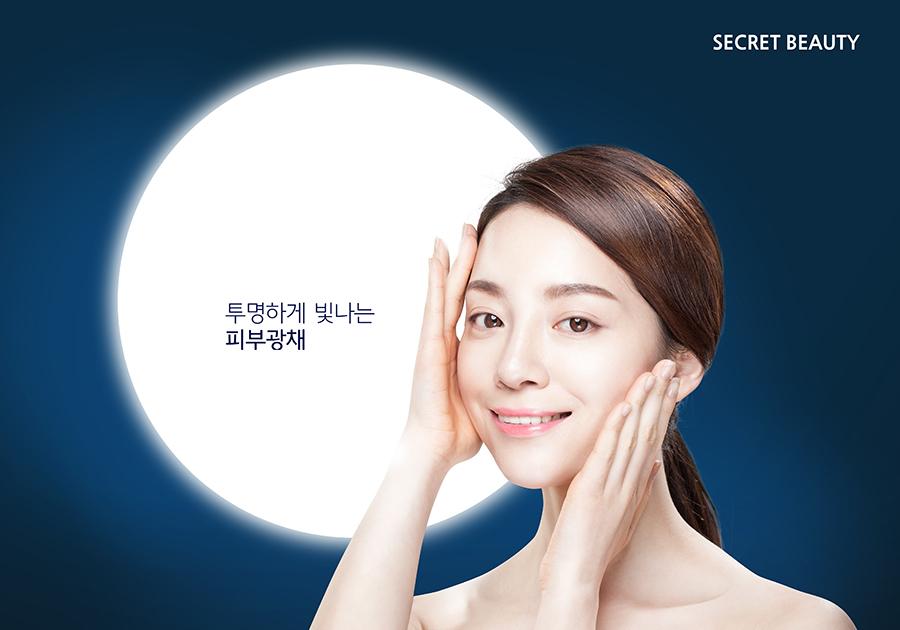 美容化妆品护肤品美女清爽PSD素材 模板-第6张