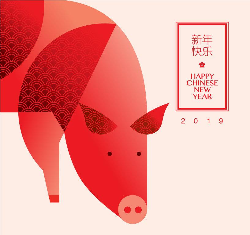 2019猪年新年春节创意矢量素材 元素-第7张